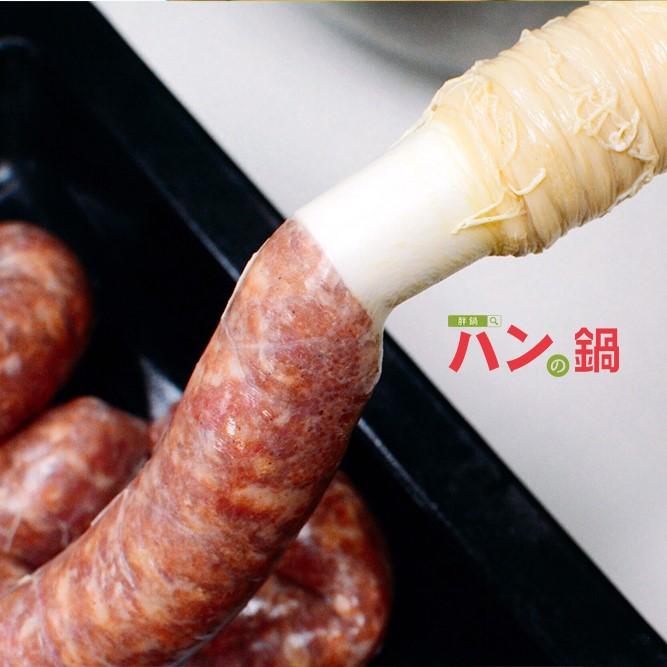 灌香腸-放絞肉